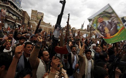 La lucha de Yemen por su soberanía. Parte 1.